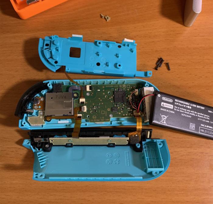 Switchのジョイコン不具合を自分で修理 勝手にスティックが傾いたり暴走する不具合を治す。